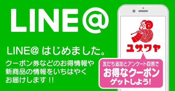 line@_1.jpg