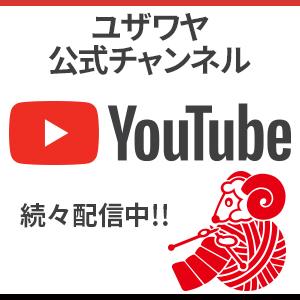 マスクの作り方動画公開!レシピも無料配布中!