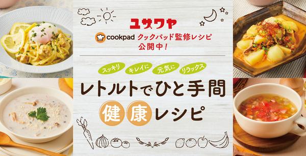 1320x675_cook.jpg