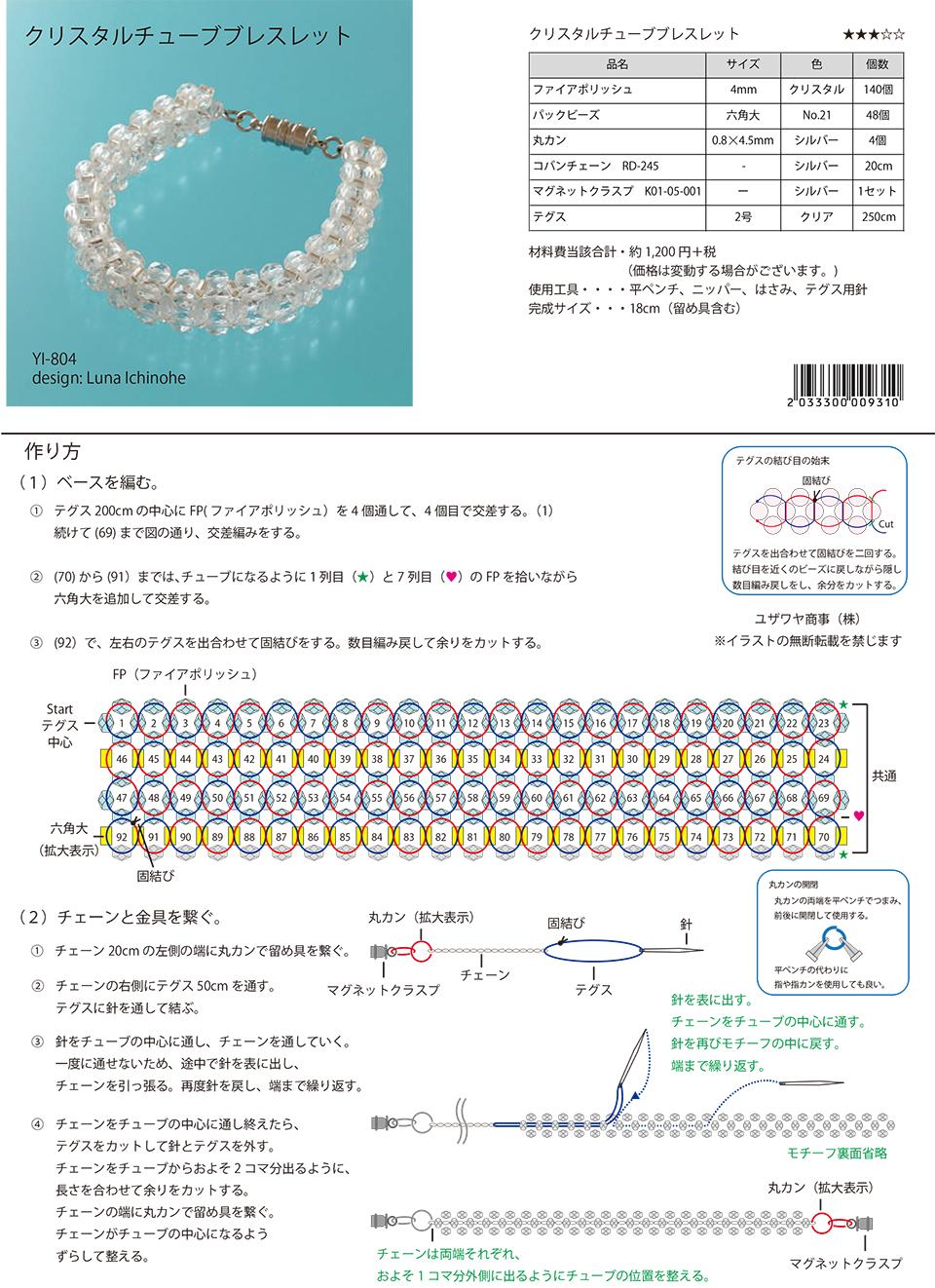 YI−804_1.jpg