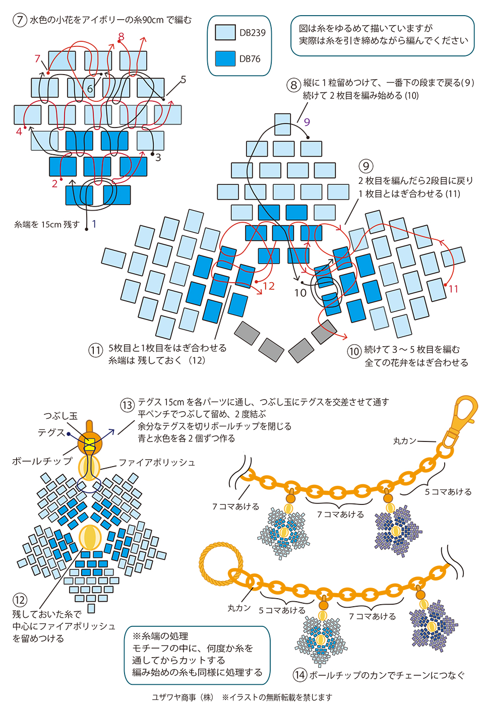 YN-587お花のチェーンブレスレット_1_2.jpg