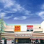 熊谷ニットーモール店