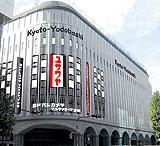 京都ヨドバシ店