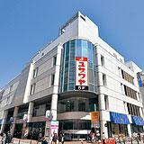 さいか屋横須賀店