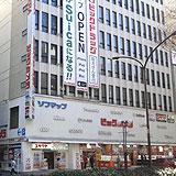 ビックカメラ立川店